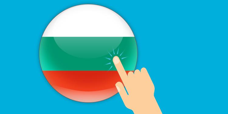 Bulgaria - voto electrónico